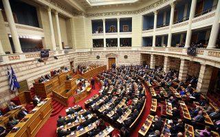 Ολες οι τροπολογίες που έγιναν αποδεκτές από τον υπ. Παιδείας φέρουν υπογραφές βουλευτών του ΣΥΡΙΖΑ.