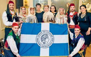 Μέλη της Χορευτικής Ομάδας του Λυκείου των Ελληνίδων με τη σημαία του Παραρτήματος Καστελλόριζου.