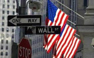 me-to-podi-sto-gkazi-i-wall-street-para-tin-avevaiotita0