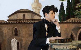 «Αν είμαι ποιητής, με έκανε ο αέρας της Ελλάδας», γράμμα του Μπάιρον στην κόρη του Αυγούστα.