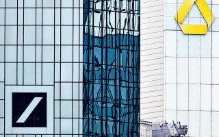 Μετά το άδοξο τέλος των διαπραγματεύσεων για τη συγχώνευση των δύο γερμανικών τραπεζών ενισχύονται τα σενάρια για τη σύναψη συμφωνιών σε ευρωπαϊκό επίπεδο, τόσο για την Deutsche Bank όσο και για την Commerzbank.