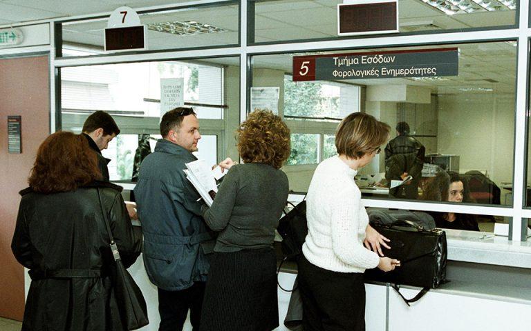Τα SOS για την υποβολή των φορολογικών δηλώσεων