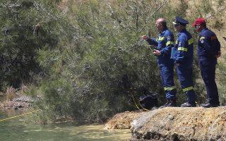 Τις επόμενες μέρες αναμένονται στην Κύπρο ειδικοί εμπειρογνώμονες από το Ηνωμένο Βασίλειο προκειμένου να βοηθήσουν στις έρευνες.