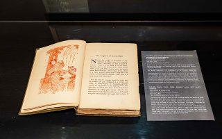 Παρατείνεται η έκθεση «Η Ιαπωνία και το βιβλίο» λόγω μεγάλης προσέλευσης.