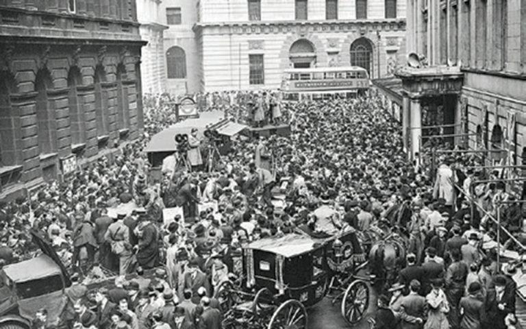 80 χρoνια πριν… 26-4-1939