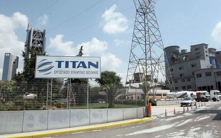 Νέα προαιρετική δημόσια πρόταση από την TITAN Cement International