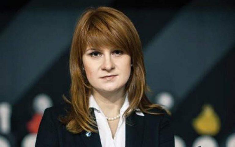 Ποινή 18 μηνών στην Μπούτινα – Είχε κριθεί ένοχη για συνωμοσία με στόχο την προώθηση ρωσικών συμφερόντων