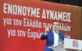 al-tsipras-i-chora-perase-to-dyskolo-kavo0
