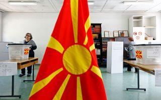 i-voreia-makedonia-psifizei-neo-proedro0