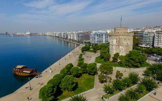 antidraseis-sti-thessaloniki-gia-ton-topo-diexagogis-toy-amp-8220-makedonian-pride-amp-82210