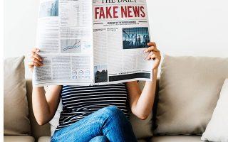 fake-news-mono-tin-protaprilia0