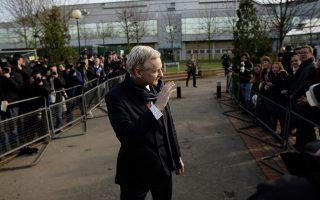 wikileaks-apelasi-toy-asanz-apo-tin-presveia-toy-sto-londino-schediazei-o-isimerinos0