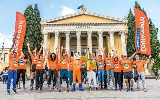 Συμμετοχή εργαζομένων στον Μαραθώνιο, στηρίζοντας τον σύλλογο «Φλόγα».