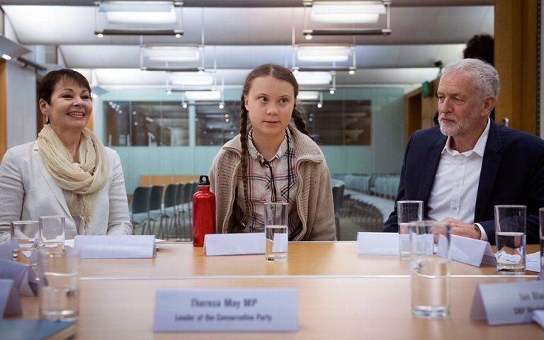 Βρετανία: Με επικεφαλής κομμάτων συναντήθηκε η ακτιβίστρια για την κλιματική αλλαγή Γκρέτα Τούνμπεργκ