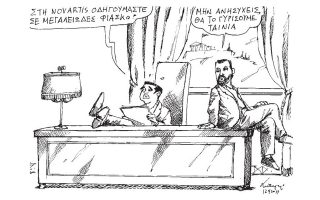 skitso-toy-andrea-petroylaki-14-04-190