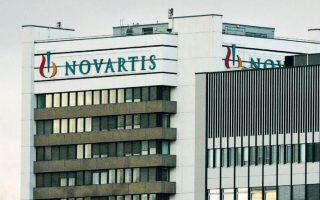 Προ μηνός, η μητρική Novartis της Ελβετίας (φωτ.) ανακοίνωσε ότι σε εσωτερική έρευνα που πραγματοποίησαν διεθνούς κύρους ελεγκτικές εταιρείες, δεν βρέθηκαν στοιχεία ότι προέβη σε χρηματισμό Ελλήνων αξιωματούχων. Η ανυπαρξία ευρημάτων για πολιτικό χρήμα επιβεβαιώνεται και από τις εισαγγελικές έρευνες.  KEYSTONE/GEORGIOS KEFALAS