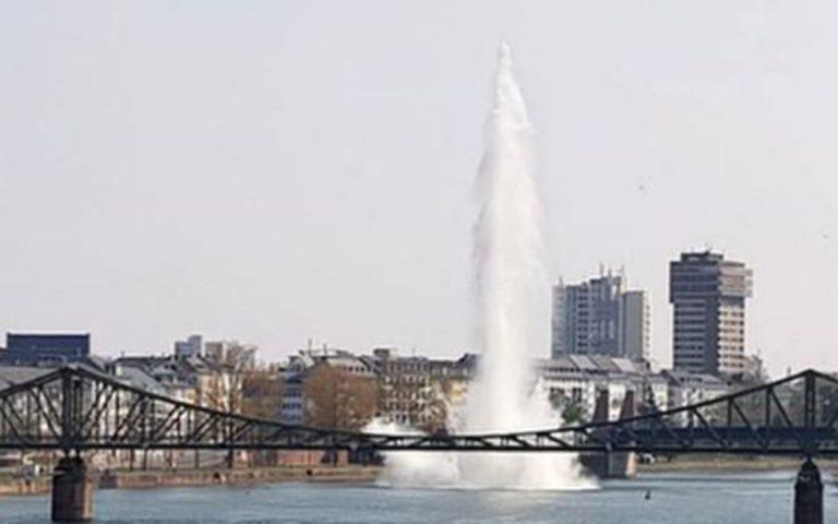 Γερμανία: «Συντριβάνι» στον ποταμό Μάιν από εξουδετέρωση βόμβας του Β'ΠΠ