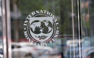 Το ΔΝΤ προειδοποιεί για αισθητή επιβράδυνση του ρυθμού ανάπτυξης της παγκόσμιας οικονομίας φέτος.