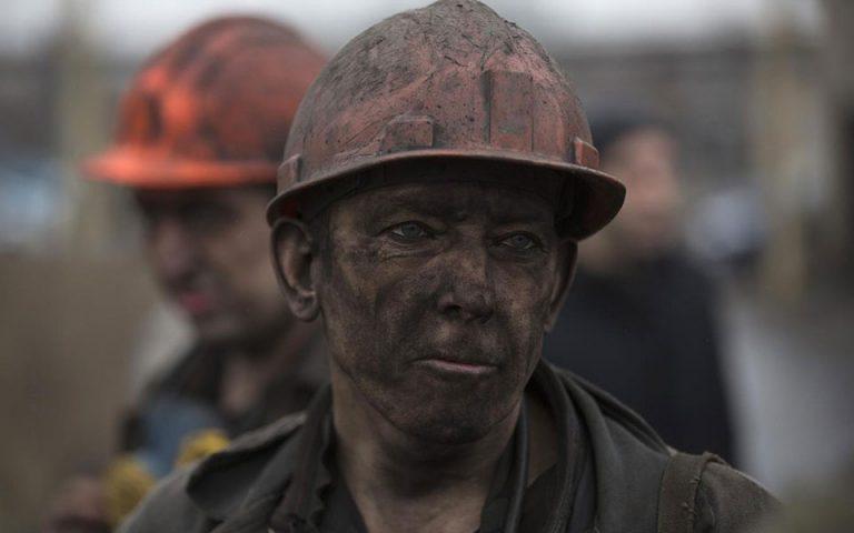 Τρεις νεκροί και 14 αγνοούμενοι από έκρηξη αερίου σε ανθρακωρυχείο στην Ουκρανία