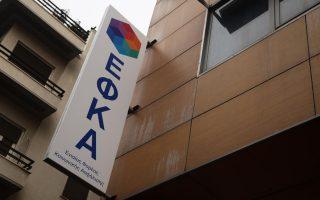 efka-noritera-i-katavoli-syntaxeon-logo-toy-pascha0