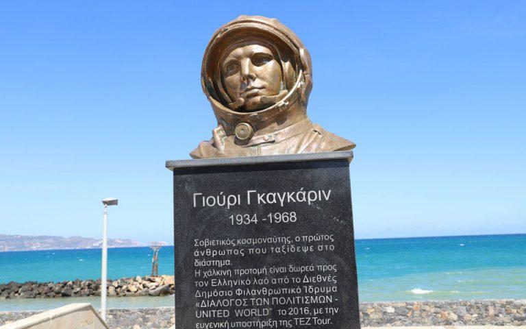 Παρουσία Ρώσων κοσμοναυτών εγκαινιάστηκε το πάρκο Γιούρι Γκαγκάριν στο Ηράκλειο