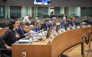 sto-eurogroup-tis-paraskeyis-i-apofasi-gia-to-ena-dis-eyro0