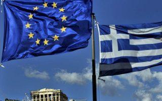 Η Ελλάδα θα πρέπει να ξαναβρεί την ισότιμη θέση της στην Ευρώπη και ταυτόχρονα να διεκδικήσει μιαν άλλη Ευρώπη, πιο ισχυρή, που να μπορεί να προστατεύει ενιαία τα σύνορά της αλλά και τα πιο αδύναμα μέλη της.