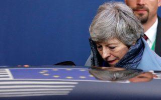 brexit-paratasi-os-tis-31-oktovrioy-apofasisan-oi-igetes-tis-e-e0