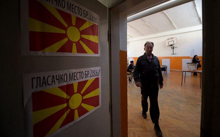 Βόρεια Μακεδονία: Σε β' γύρο οι προεδρικές εκλογές, «νικήτρια» η αποχή