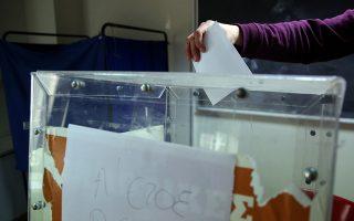 Φοιτητές ψηφίζουν για την εκπροσώπηση τους στους συλλόγους των πανεπιστημιακών σχολών, Αθήνα Τετάρτη 10 Απριλίου 2019. Η ψηφοφορία για τις φοιτητικές εκλογές 2019 θα διαρκέσει ως τις 7 το απόγευμα. ΑΠΕ-ΜΠΕ/ΑΠΕ-ΜΠΕ/ΟΡΕΣΤΗΣ ΠΑΝΑΓΙΩΤΟΥ
