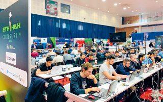 Ανάμεσα στους συμμετέχοντες, βρίσκονται επαγγελματίες στον τομέα της ασφάλειας δικτύων, φοιτητές σε τμήματα Πληροφορικής, αλλά, όπως έχει συμβεί και στο παρελθόν, και αυτοδίδακτοι μαθητές λυκείου.