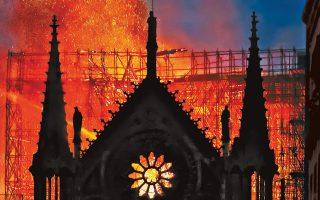 Παγκόσμια συγκίνηση προξένησε η ολέθρια πυρκαγιά που έπληξε την Παναγία των Παρισίων, προκαλώντας τη χειρότερη καταστροφή στους εννέα αιώνες της ιστορίας της. Ο κεντρικός πυργίσκος κατέρρευσε και οι φλόγες εξαφάνισαν ολόκληρη την οροφή, ενώ οι πυροσβέστες έδιναν μάχη για να διασώσουν τα δύο κωδωνοστάσια και έργα τέχνης που κοσμούν τον ναό. Η εισαγγελία ξεκίνησε έρευνα για τα αίτια της τραγωδίας.