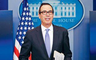 Ο Αμερικανός υπουργός Οικονομικών Στίβεν Μνούτσιν (φωτ.) εξέφρασε την ελπίδα πως οι διαπραγματεύσεις ΗΠΑ - Κίνας οδεύουν προς ολοκλήρωση, ενώ το Reuters μετέδωσε πως οι ΗΠΑ υιοθέτησαν πιο διαλλακτική στάση σε σχέση με τις κινεζικές κρατικές επιδοτήσεις προς τη βιομηχανία.