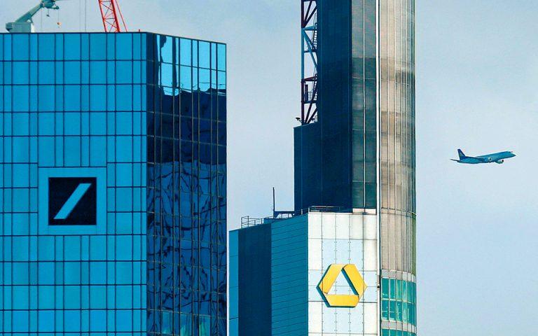 Ενστάσεις ΕΚΤ στη συγχώνευση Deutsche Bank με Commerzbank