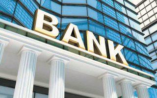 Η ανάκαμψη και η αναβάθμιση της ελληνικής οικονομίας καθιστά πλέον ευκολότερη την πρόσβαση του τραπεζικού συστήματος σε ρευστότητα, ενώ η εισροή νέων καταθέσεων από νοικοκυριά και επιχειρήσεις ύψους 8 δισ. (η αύξηση στις καταθέσεις φθάνει τα 14 δισ. ευρώ μαζί με τα υπόλοιπα του Δημοσίου) το 2018 έχει συμβάλει σημαντικά στην ενίσχυση των δεικτών ρευστότητας του τραπεζικού συστήματος, που κινούνται κοντά στο 80%.