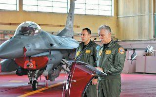 Ο αρχηγός ΓΕΕΘΑ Χρήστος Χριστοδούλου, αναφερόμενος στα εξοπλιστικά, δήλωσε ότι βρίσκεται σε εξέλιξη μια μελέτη αξίας τριών εκατ. ευρώ για τα F-35, η οποία θα πρέπει να ολοκληρωθεί εντός του 2019.
