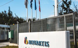 Για τέσσερις πολιτικούς –Βενιζέλο, Πικραμμένο, Κουτρουμάνη, Λυκουρέντζο– η υπόθεση Novartis έχει αρχειοθετηθεί οριστικά και αμετάκλητα.