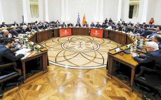 Αλέξης Τσίπρας και Ζόραν Ζάεφ στη χθεσινή συνεδρίαση του Ανώτατου Συμβουλίου Συνεργασίας.