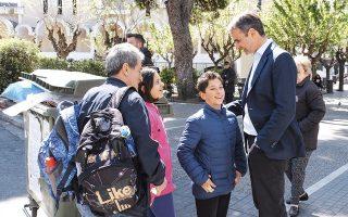 «Μια όμορφη, παραδοσιακή συνοικία των Αθηνών οδηγείται στη φτώχεια και στην εγκατάλειψη», ανέφερε χθες ο πρόεδρος της Ν.Δ. Κυρ. Μητσοτάκης, κατά την επίσκεψή του στα Σεπόλια.