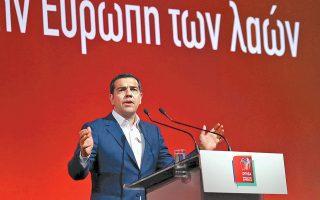 Οι αναφορές στους «προοδευτικούς πολίτες» και στην «προοδευτική παράταξη» υπερτέρησαν έναντι των αναφορών στον παραδοσιακό ΣΥΡΙΖΑ, στην ομιλία του πρωθυπουργού το περασμένο Σάββατο στο Γαλάτσι.