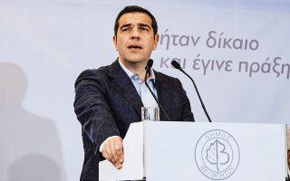 Ο κ. Αλέξης Τσίπρας μιλάει κατά τη διάρκεια της Λαϊκής Συνέλευσης, στο Μετόχι στο Βελβεντό Κοζάνης.