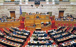 Η εθνική αντιπροσωπεία αργά το βράδυ προχώρησε με ευρύτατη πλειοψηφία σε έγκριση πρότασης προς την ελληνική κυβέρνηση «να προβεί σε όλες τις ενδεδειγμένες διπλωματικές και νομικές ενέργειες για τη διεκδίκηση και την πλήρη ικανοποίηση όλων των αξιώσεων του ελληνικού κράτους».