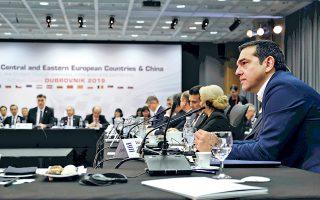 Ο πρωθυπουργός Αλέξης Τσίπρας συμμετέχει στη σύνοδο των χωρών της Ανατολικής και Κεντρικής Ευρώπης και της Κίνας, που πραγματοποιήθηκε χθες στο Ντουμπρόβνικ της Κροατίας.