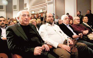 Σκάρλετ, λείπεις... (από τη χθεσινή ομιλία του Ευκλ. Τσακαλώτου στη Θεσσαλονίκη).