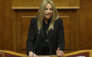 Η επικεφαλής του ΚΙΝΑΛ Φώφη Γεννηματά μιλάει στην ολομέλεια της Βουλής στη συζήτηση και ψηφοφορία για το πρωτόκολλο ένταξης της πΓΔΜ στο ΝΑΤΟ, Παρασκευή 8 Φεβρουαρίου 2019. ΑΠΕ-ΜΠΕ/ΑΠΕ-ΜΠΕ/ΟΡΕΣΤΗΣ ΠΑΝΑΓΙΩΤΟΥ