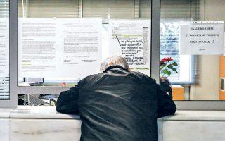 Ερωτήματα προκύπτουν από τη διαδικασία πλήρωσης συνολικά 19 θέσεων επιθεωρητών - ελεγκτών δημόσιας διοίκησης, αφού η προκήρυξη καταλήγει λέγοντας πως η επιλογή των υπαλλήλων θα γίνει «έπειτα από προηγούμενη συνέντευξη ενώπιον τριμελούς επιτροπής» (φωτ. αρχείου). ΙΝΤΙΜΕ ΝΕWS