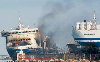 Το «Norman Atlantic» ρυμουλκήθηκε στην Ιταλία. Πέρασαν ημέρες μέχρι να σβήσει τελείως η φωτιά.