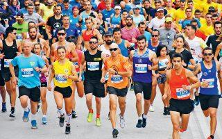 Τα τελευταία χρόνια το τρέξιμο έχει γνωρίσει πρωτόγνωρη άνθηση στην Ελλάδα. Μέσα σε μία δεκαετία οι αγώνες έχουν σχεδόν δεκαπλασιαστεί. ΑΠΕ-ΜΠΕ/ΕΥΑΓΓΕΛΟΣ ΜΠΟΥΓΙΩΤΗΣ