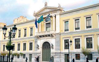 Η μεγαλύτερη εκκρεμότητα στο πλάνο αναδιάρθρωσης της Εθνικής Τράπεζας παραμένει η πώληση της Εθνικής Ασφαλιστικής, για την οποία ο όμιλος έχει εξασφαλίσει διετή παράταση από τη Διεύθυνση Ανταγωνισμού της Ε.Ε. έως και το 2021.