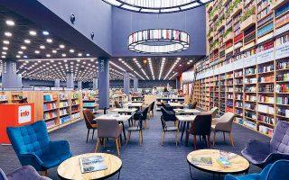 Tο κατάστημα Public (φωτ.) που άρχισε να λειτουργεί στη Λευκωσία τον Δεκέμβριο του 2018 και βρίσκεται εντός του Nicosia Mall είναι υποψήφιο στα Παγκόσμια Βραβεία Λιανεμπορίου (World Retail Awards 2019) στην κατηγορία «Εξαιρετικός σχεδιασμός καταστήματος άνω των 1.200 τ.μ.».